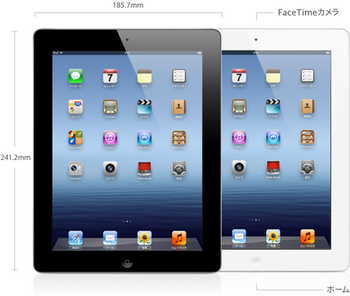 new_ipad_hero_front.png
